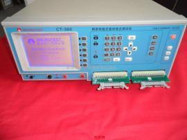 CT-360/CT-360A益和精密四线式线材测试仪
