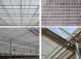 温室内遮阳系统/智能温室内遮阳系统安装