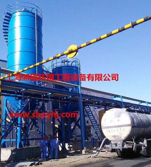 【派因环境】氧化钙CaO投加装置