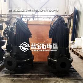 7.5kw射流曝气机QSB7.5自吸式潜水辐流式曝气器
