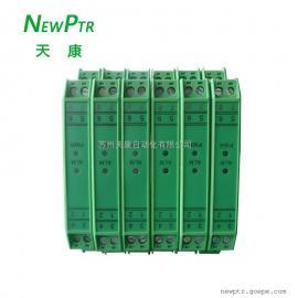 TRWD-1DB智能型PT100�犭�阻光�隔�x型�囟茸�送器