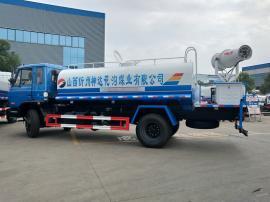程力多功能抑尘车生产制造厂家 降尘车