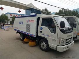 国五福田柴油小型清扫车_小型的扫地车多少钱一台