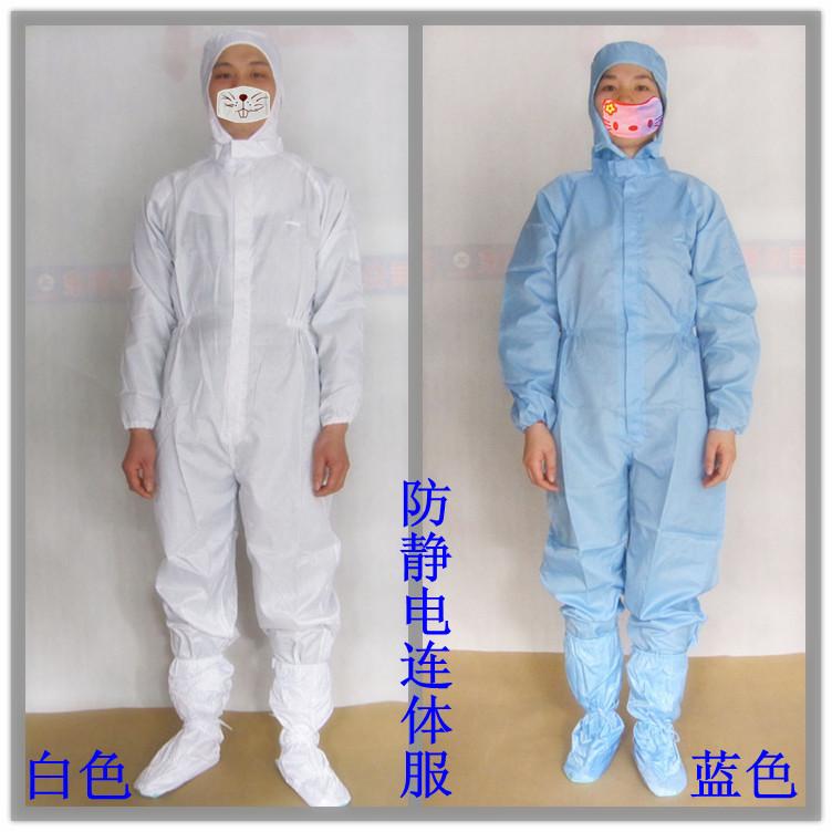 厂家供应防尘服,食品防尘服,实验室专用防尘服