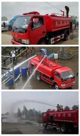 装水2吨可临时当消防车使用的洒水车