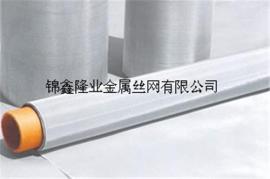 不锈钢网 不锈钢滤网 不锈钢筛网 化工滤网 石油滤网