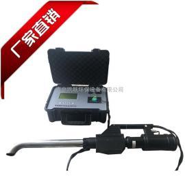 快速精准油烟浓度测试仪 KY-7022型油烟检测仪