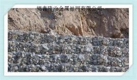 挡土墙石笼网 护坡石笼网 钢丝石笼网 镀锌石笼网