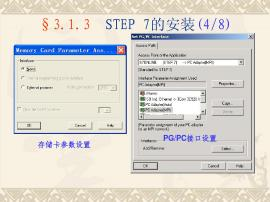 SIMATIC处理器336全新正品现货