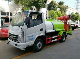 凯马小型雾炮车,2方水,30米雾炮,喷雾洒水功能齐全