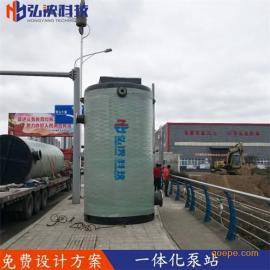 弘泱专业生产一体化预制泵站 玻璃钢筒体 智能远程控制厂家批发