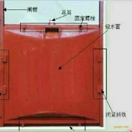 厂家直销铸铁闸门铸铁方闸门外形尺寸