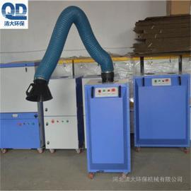 焊烟除尘净化器 单臂焊烟净化器 双臂焊烟净化器清大环保