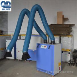 单臂焊烟净化器 双臂焊烟净化器清大环保移动式除尘设备