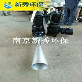 QSB0.75潜水射流曝气机转速