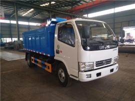 新款全密闭3吨污泥运输车价格及参数配置