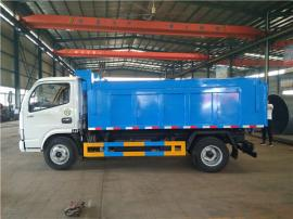 污水厂清运含水污泥5方5立方污泥运输车