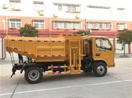 全密闭清运含水污泥3吨污泥运输车报价