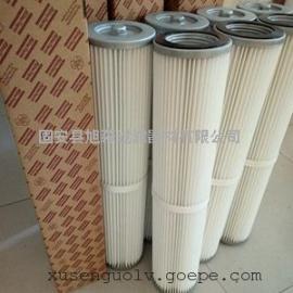 钻机集尘器除尘滤芯高精度滤筒 旭森覆膜除尘滤筒规格支持订制