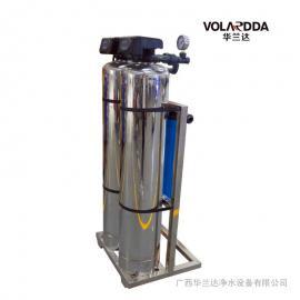 华兰达专业优质厂家生产全自动中央净水设备 供各别墅房屋用水