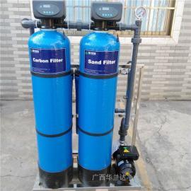 解决工地自建房井水发黄问题 华兰达提供专业地下水净化过滤器