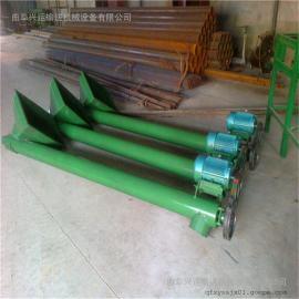 榨油机配套设备有轴绞龙上料机 工业粉末颗粒密闭螺旋输送机