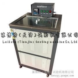 LBTH-14高低温恒温水浴 沥青恒温水槽