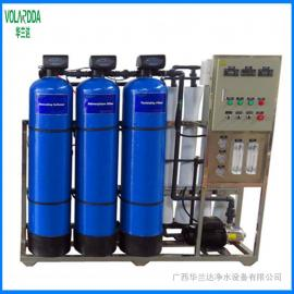 酒店井水净化设备 直饮水工程 就找华兰达厂家质优价实