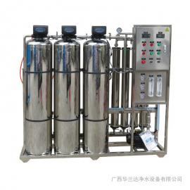 校园纯净水反渗透设备 华兰达纯水设备达标国家生活直饮水标准