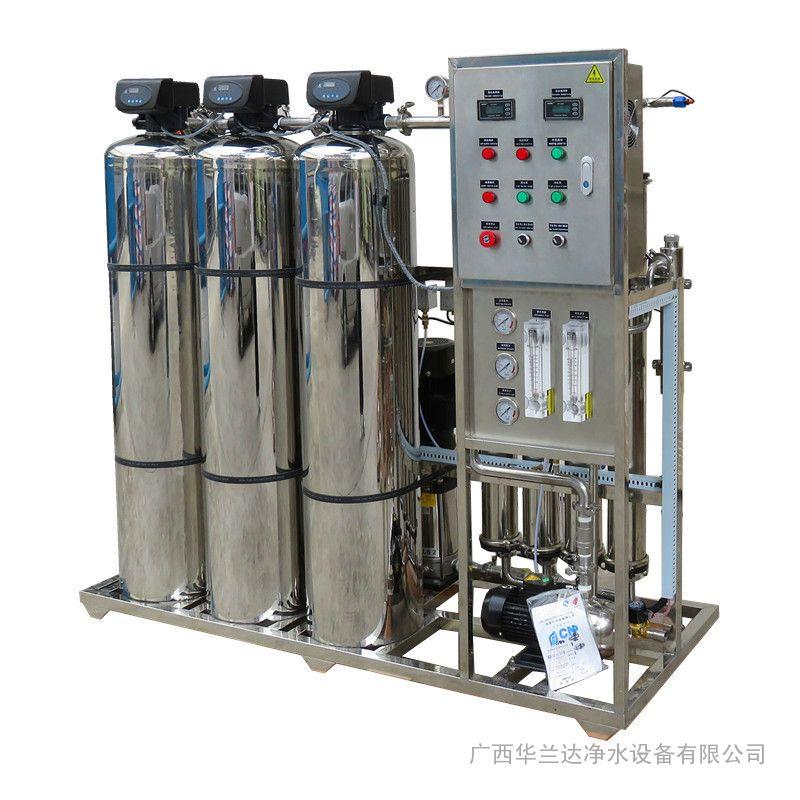 企业单位直饮水工程 国家标准饮用水设备华兰达长期承接