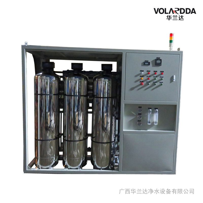华兰达专业生产单级RO反渗透 柜式纯净水设备 工程公
