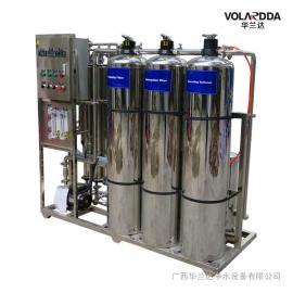 食品生产用纯净水设备 RO反渗透设备 华兰达水处理设备制造商