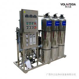热销沿海家用商业海水淡化设备 反渗透纯净水处理设备华兰达厂家