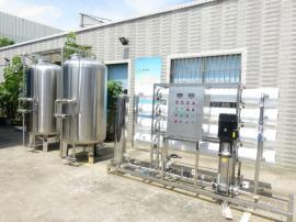 华兰达直供不锈钢大型工业纯水设备 8T/H全自动反渗透纯净水设备