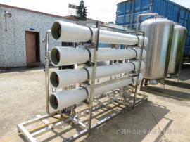 华兰达品牌 化工业纯净水设备工程 RO反渗透设备 质量保证