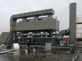 活性炭废气处理设备VOCs催化燃烧环保公司成套制作厂家