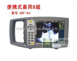 便携式牛用B超测孕仪厂家直供价格便宜GDF-K6