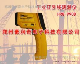 钢水铝水冶金专用工业测温仪,2600度测温仪