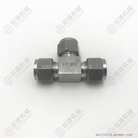 �涵h式��通三通接�^ 卡套式三通 不�P�卡套式接�^ 4-16mm