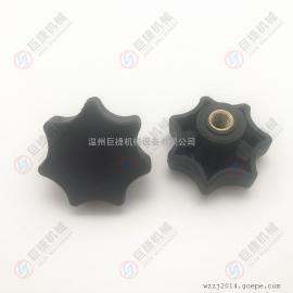 胶母手轮 不锈钢手轮人孔手孔梅花手轮 人孔专用梅花手轮m12