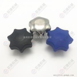 卫生级人孔专用手轮 人孔配件 m12梅花手轮 304手轮