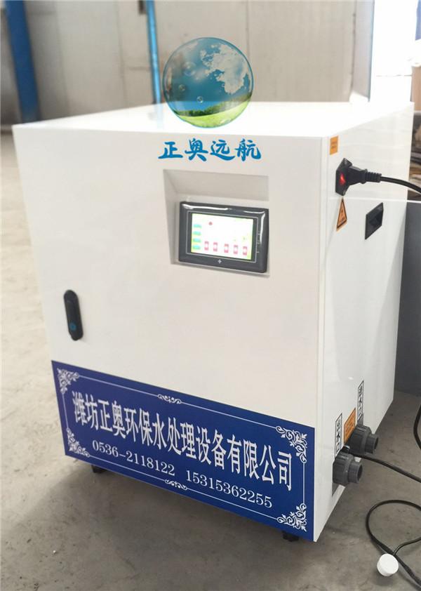 宠物医院污水处理设备臭氧工艺
