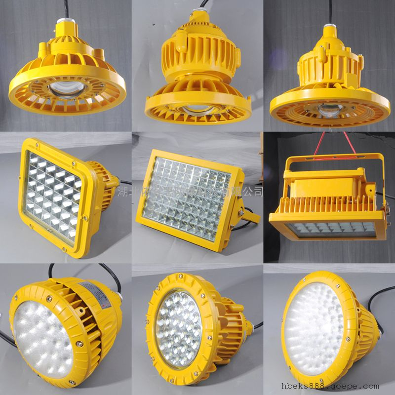 BAD85-70W钢铁厂节能省电LED光源投光灯