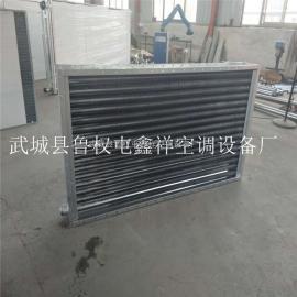 矿井专用SRZ15x10D无缝钢管钢翅片空气加热器