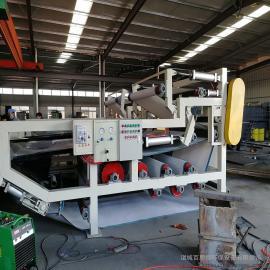 百思特 印染污泥处理设备 带式污泥处理压滤机 BEST