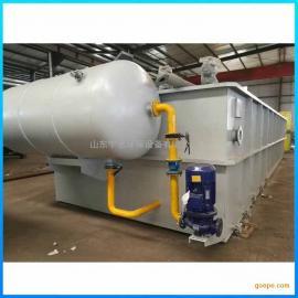 宇水 YSPF 平流式加压气浮设备