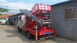 搬家作业车28米多少钱 程力云梯车厂家