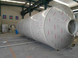 pp净化塔洗涤塔喷淋塔水洗塔环保设备废气处理设备