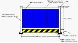 莱邦新型彩钢板围挡 现货彩钢围挡价格 彩钢围挡板多少钱一套