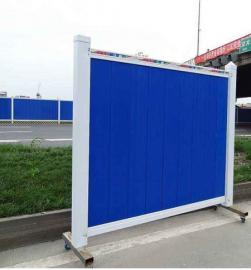 厂家直销建筑围挡@蓝色铁皮围挡现货@40平彩钢板要多少钱